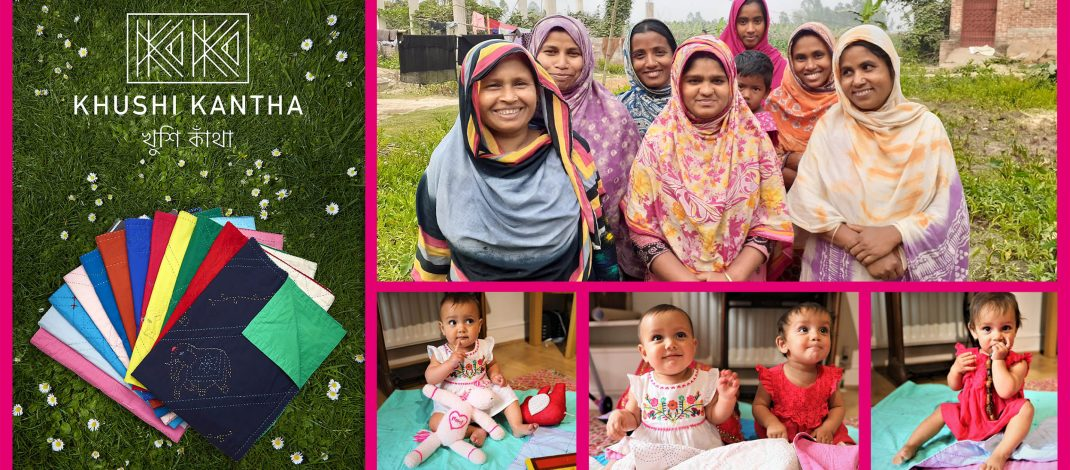 Khusi Kantha ethical baby blankets launch CrowdFund campaign